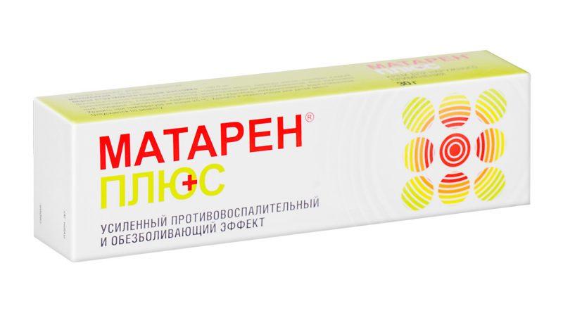 Матарен® Плюс STADA CIS