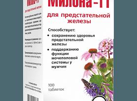 Милона-11 Эвалар 2