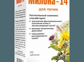Милона-14.Эвалар 1