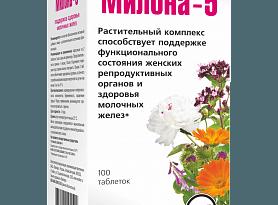 Милона-5.Эвалар 3