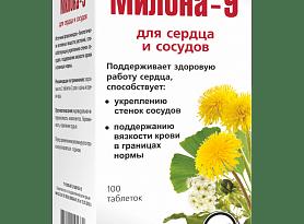 Милона-9.Эвалар 3