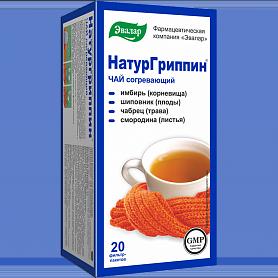 НатурГриппин чай согревающий имбирный Эвалар 1