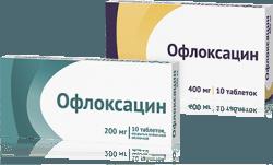 ОФЛОКСАЦИН 1