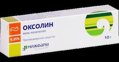 Оксолин STADA CIS