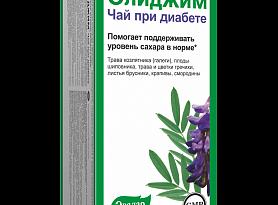 Олиджим чай Эвалар 4