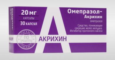 омепразол акрихин