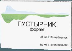 ПУСТЫРНИК ФОРТЕ 1