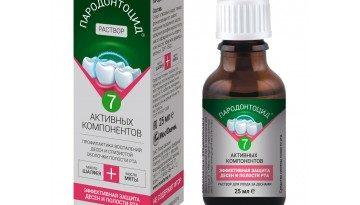 Пародонтоцид® раствор МосФарма