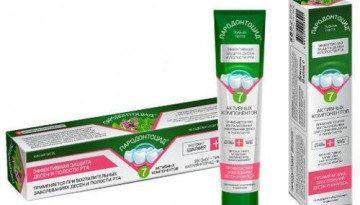 Пародонтоцид® зубная паста МосФарма