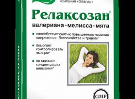 Релаксозан Эвалар 2