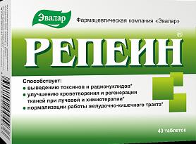 Репеин Эвалар 2