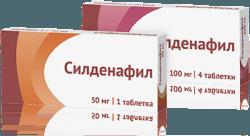 СИЛДЕНАФИЛ 1