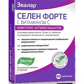 Селен Форте с витамином C Эвалар 1