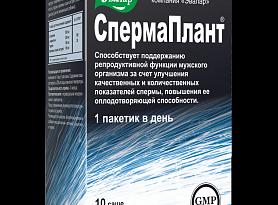 СпермаПлант Эвалар 3
