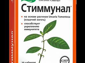 Стиммунал Эвалар 2