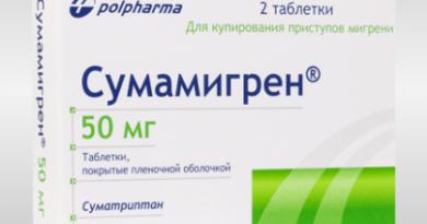 Сумамигрен® (таблетки) 1