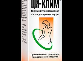 Ци-Клим капли Эвалар