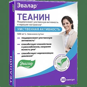 Теанин Эвалар 1
