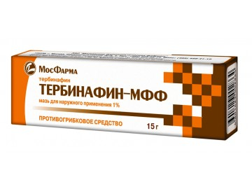 Тербинафин мазь МосФарма