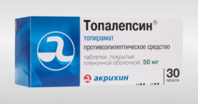 Топалепсин® (таблетки) 1
