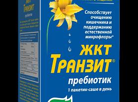 Транзит - ЖКТ Транзит Эвалар 1