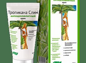Тропикана Слим антицеллюлитный крем Эвалар 1