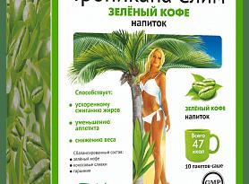 Тропикана Слим зеленый кофе напиток Эвалар 2