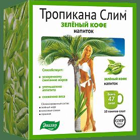 Тропикана Слим зеленый кофе напиток Эвалар 1
