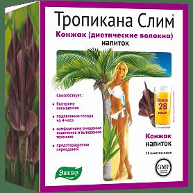 Тропикана слим Конжак (диетические волокна) Эвалар 1