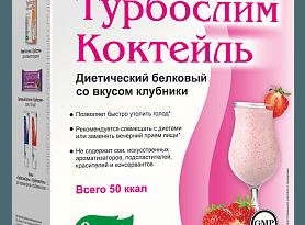 Турбослим Диетический коктейль Эвалар 1