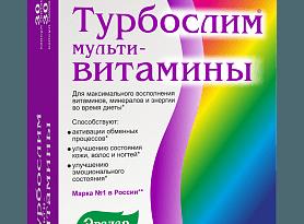 Турбослим витамины Эвалар 1