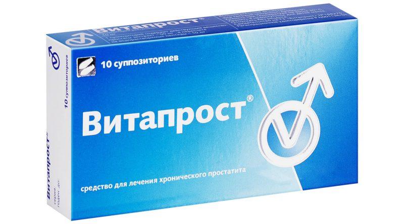 Витапрост® (суппозитории) STADA CIS