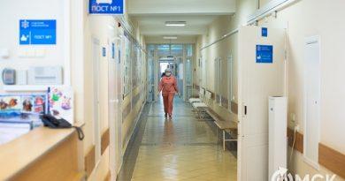 Минздрав утвердил новые требования для больниц и поликлиник