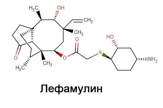 Лефамулин