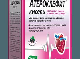 Атероклефит Кисель