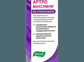 Артромаксимум крем