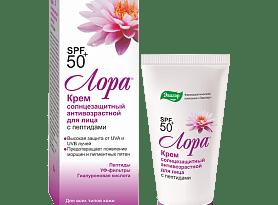Лора SPF 50⁺