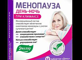 Фемивелл менопауза
