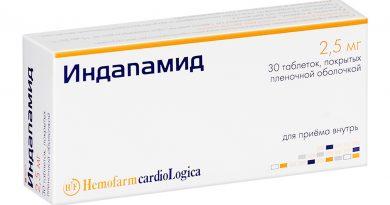 Индапамид 2,5 мг STADA CIS