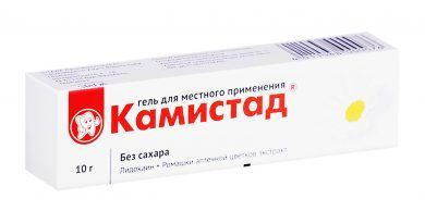 Камистад® гель STADA CIS