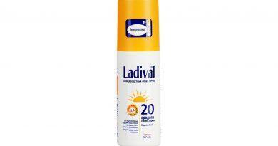 Ладиваль, молочко SPF20 STADA CIS