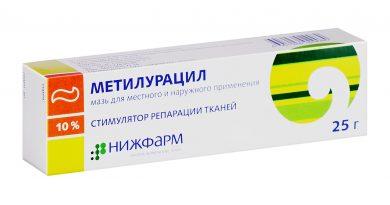 Метилурацил мазь STADA CIS