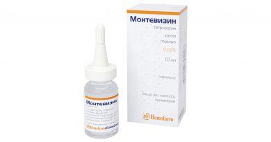 Монтевизин STADA CIS