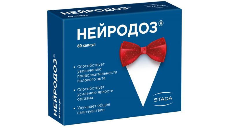 НейроДоз STADA CIS