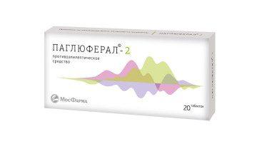 Паглюферал®- 2 МосФарма