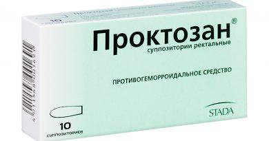 Проктозан® суппозитории ректальные STADA CIS