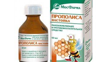 Прополис настойка МосФарма