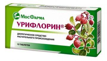 Урифлорин® МосФарма