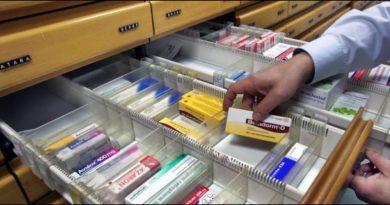 лекарства закупка